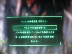 0225012.jpg