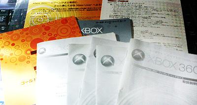 2009082401.jpg