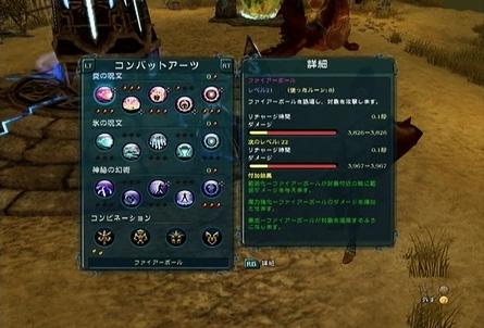 2010030304.jpg