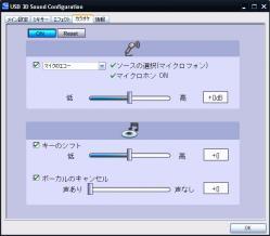 2010072906.jpg