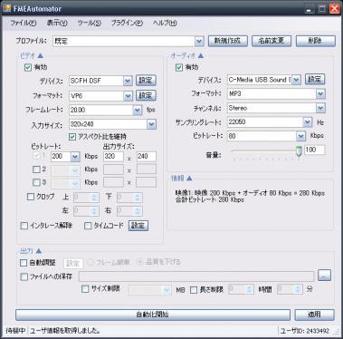 2011070202.jpg