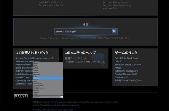 2014010904ss.jpg