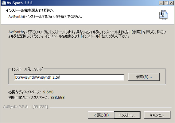 2014082202.jpg