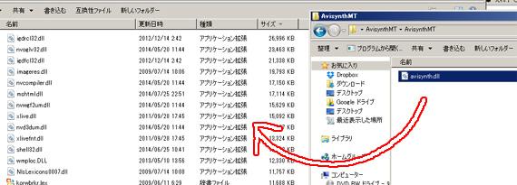 2014082203.jpg