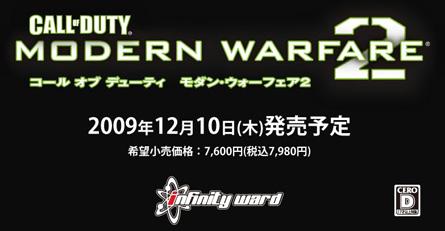codmw2210.jpg