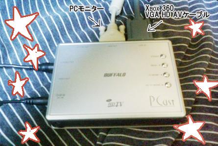 pcast01.jpg